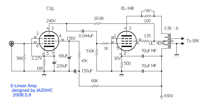 Bass Treble Tone Control Circuit moreover autorepairinstructions furthermore Index in addition Solar power as well Pirani. on vacuum tube circuit simple
